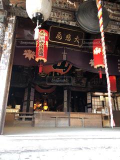 佇む神社 - No.962167