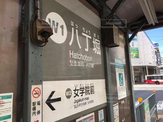 建物の側面にある記号の写真・画像素材[966701]
