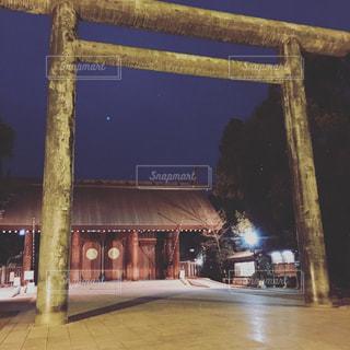 今宵の靖国神社 - No.965238