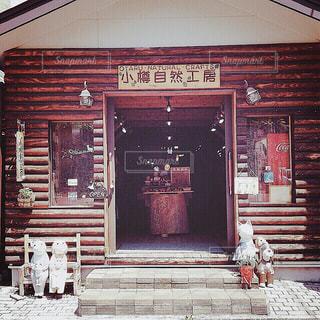 【北海道の旅写真】小樽・堺町通り 自然工房🌳🌲 - No.994122