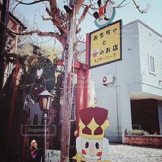 【北海道の旅写真】小樽・堺町通り 雑貨屋さん☕︎𓅂 - No.996799