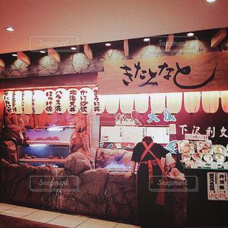 【北海道の旅写真】きたみなと⚓︎の写真・画像素材[1003539]