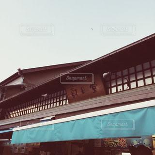 【江ノ島の旅写真】朝日堂✧ - No.1011827