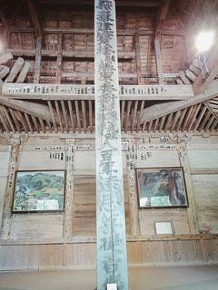 【秋田山形の旅写真】中尊寺🙏🏼✨の写真・画像素材[1144486]