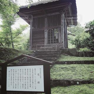 【秋田山形の旅写真】中尊寺🙏🏼✨の写真・画像素材[1144487]