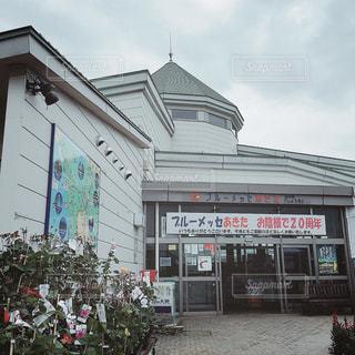 【秋田山形の旅写真】道の駅 しょうわ ブルーメッセあきた🚗の写真・画像素材[1190115]