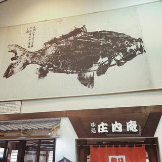 【秋田山形の旅写真】庄内庵🥢の写真・画像素材[1292688]