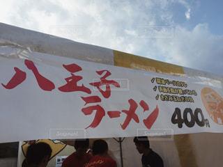 八王子いちょう祭り💛🍂の写真・画像素材[1469029]