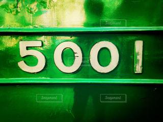 5001の写真・画像素材[977580]
