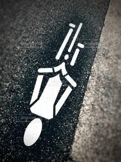 自転車通りますの写真・画像素材[1099349]