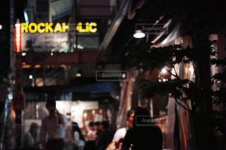 夜の渋谷 - No.969035