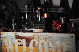 ボトル - No.969036