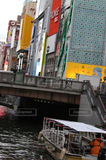 水に浮かぶボートの写真・画像素材[973791]