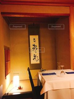 和室にテーブルの写真・画像素材[968031]