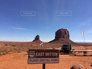 アメリカアリゾナ州モニュメントバレーのイーストミトンの写真・画像素材[1097894]