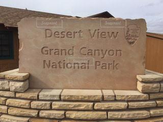 アメリカアリゾナ州グランドキャニオンの写真・画像素材[1098299]