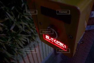 近くの標識のアップ - No.970446