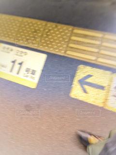 駅のホームの写真・画像素材[1168970]