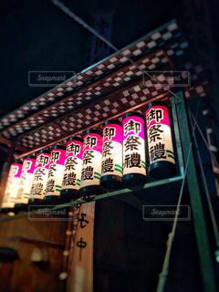 祭りの提灯の写真・画像素材[1318371]