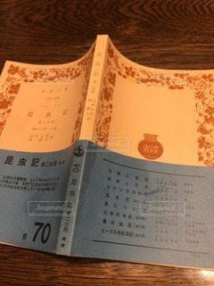 男性 - No.32518