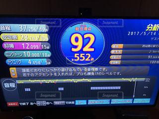 コンピューターのスクリーン ショット - No.978530