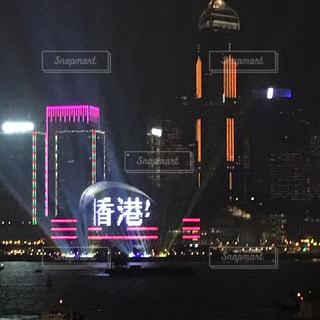 香港カウントダウン - No.979975