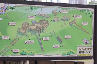 公園の地図の写真・画像素材[1598669]