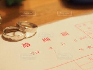 結婚の写真・画像素材[1086650]