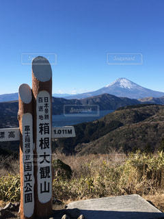 日本百景の写真・画像素材[1020507]