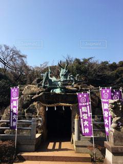 江ノ島の龍神様の写真・画像素材[1023360]
