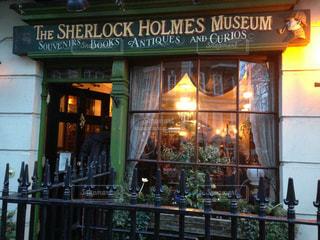 イギい(ロンドン)のシャーロックホームズ美術館(シャーロックホームズミュージアム)の写真・画像素材[998599]