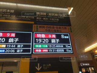 駅の写真・画像素材[1001560]