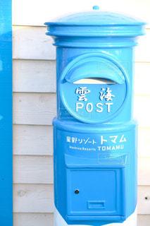 青いポスト - No.1005908