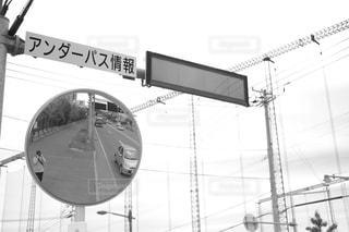 市電の写真・画像素材[1269466]