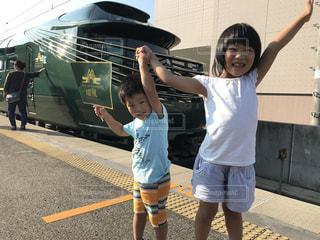 瑞風号と姉弟 - No.1006942