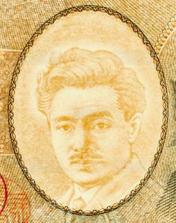 千円札の透かし - No.1061355