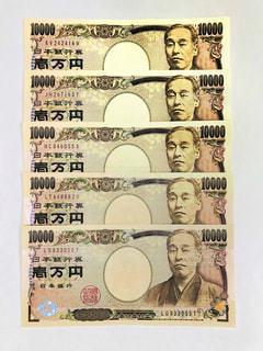 5万円の写真・画像素材[1140863]