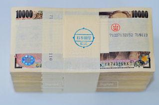 一千万円分の一万円札の写真・画像素材[1248623]