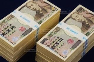 現金 札束 一万円の写真・画像素材[2650709]