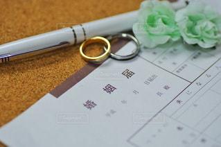 婚姻届 記入イメージの写真・画像素材[2926397]