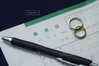 離婚届 記入イメージの写真・画像素材[2926399]