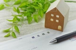 住宅の建築契約イメージの写真・画像素材[3942285]