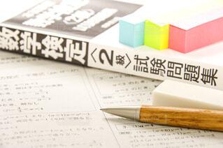 試験勉強のイメージの写真・画像素材[4689572]