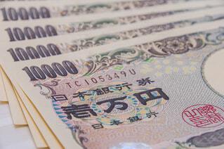 一万円札の写真・画像素材[4834105]