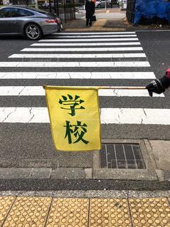 No.274709 風景