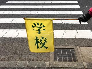 風景 - No.274710