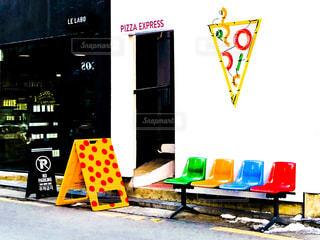 #pizza - No.1009065