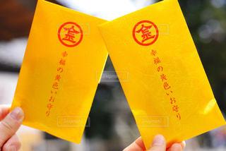幸福の黄色いお守りの写真・画像素材[1012001]