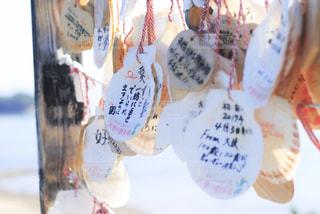 エンジェルロードの貝殻の写真・画像素材[1012010]