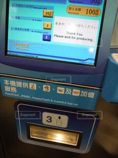 台北で地下鉄に乗るの写真・画像素材[1013361]